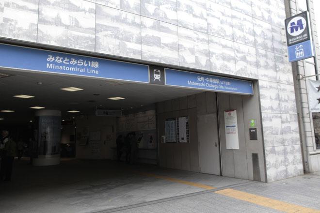 みなとみらい線「元町・中華街駅」5番出口が一番便利です